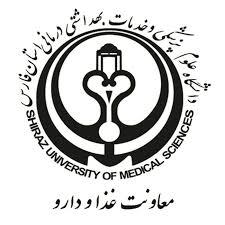 معاونت غذا  و داروی استان فارس